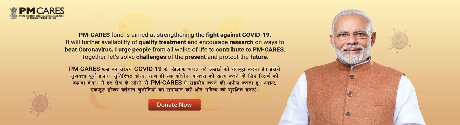 COVID-19 pmcare-pmindia